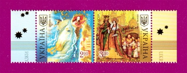 2010 Mi:UA1084-1085 Zd Coupling Children?s Books Europa CEPT