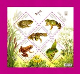 Souvenir sheet Amphibians of Ukraine