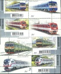 2011 Mi:UA1156-1159 Zf Locomotives with coupons SERIES