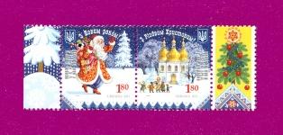 2011 сцепка Новый год Рождество С КУПОНОМ