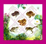 Souvenir sheet Frogs and Toads