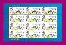 2012 лист ЕВРО Футбольные арены
