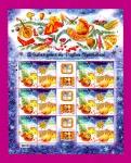 2012 лист Новый год и Рождество