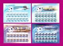2012 листы власна марка Стадионы СЕРИЯ