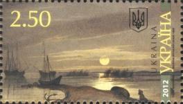 2012 марка Шевченко 2-50 Украина