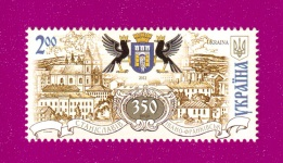 2012 Mi:UA1233 350th Anniversary of Ivano-Frankovsk