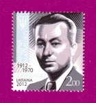 2012 Mi:UA1295 Birth Centenary of Andrei Malishko