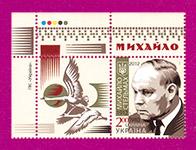 2012 марка Стельмах С КУПОНОМ