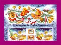 2012 верх листа Новый год и Рождество