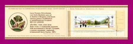 2012 буклет N12 Центр Европы