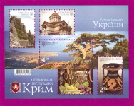 2013 Mi:UA1326-1330 (block106) Souvenir sheet Crimea