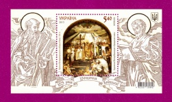 Souvenir sheet 1025th Anniversary of Christening of Russia