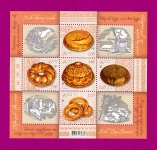 2013 Mi:UA1342-1346 (block110) Souvenir sheet Bread to All a Head