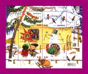 Souvenir sheet Ukrainian Farmstead