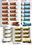 листы марок Вагоны 2013