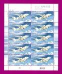 2013 лист Самолет АН-158