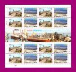 лист марок Украина-Марокко корабли
