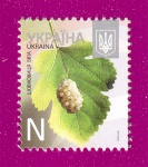 2013 Mi:UA1313 8th definitive issue N