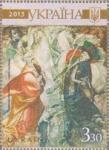 2013 марка Шевченко 330 Украина