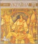 2013 марка Шевченко 480 Украина