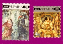 2013 Mi:UA1316-1317 Painting of Taras Shevchenko SERIES