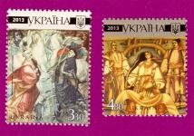 2013 Шевченко марки