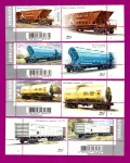 2013 Mi:UA1319-1322 Zf Carriages with coupons SERIES