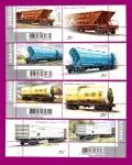 2013 марки с купонами вагоны