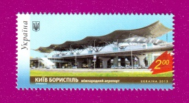 2013 Mi:UA1323 International Airport Borispol