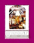 2013 Mi:UA1341 Zf My Stamp. with coupons 1025th Anniversary of Christening of Russia