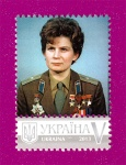 2013 Mi:UA1341 Zf My Stamp. with coupons Astronaut Tershkova