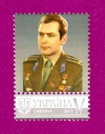 2013 Mi:UA1341 Zf My Stamp. with coupons Astronaut Titov