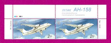 2013 верх листа Самолет АН-158