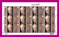 2014 Mi:UA1398 Klb Minisheet 80th Birth Anniversary of Leonid Kravchuk