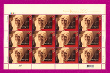 2014 Mi:UA1414 Klb Minisheet Birth Centenary of Maria Kapnist