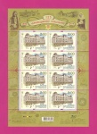 Minisheet 125th Anniversary of the Main Post Office in Chernovtsy