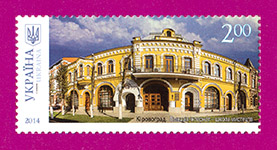 марка Кировоград
