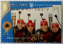 2014 Mi:UA1412 Women Biathlon Team. Gold Overprint. Gold Relay Race