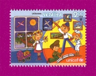 2014 Mi:UA1415 UNICEF. Draw your rights