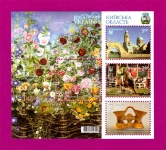 2015 Mi:UA1504-1507 (block132) Souvenir sheet Kiev Region