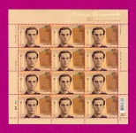 2015 Mi:UA1465 Klb Minisheet 80th Anniversary of the birth of Vasyl Symonenko