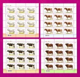 Minisheets Farm Animals Domestic cows SERIES