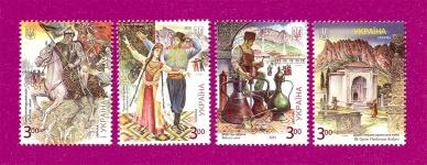 марки Крымские татары