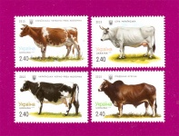 2015 Mi:UA1491-1494 Farm Animals Domestic cows SERIES