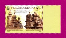 2015 Украина-Польша храмы