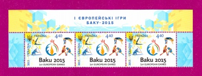 2015 Mi:UA1476 Part of the Minisheet 1st European games Baku UP