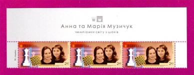 Part of the Minisheet Anna and Mariya Muzychuk - World Chess Champions UP