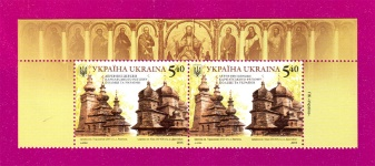 Part of the Minisheet Church Architecture Ukraine-Poland Joint Issue UP