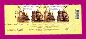 Part of the Minisheet Church Architecture Ukraine-Poland Joint Issue DOWN