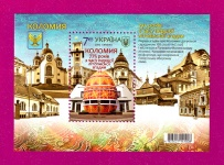 2016 Mi:UA1561 (block136) Souvenir sheet 775 years of the City Kolomea
